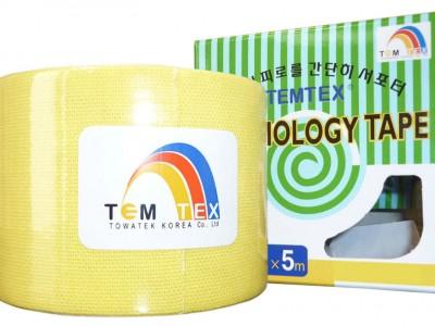 productos_5cmancho_amarillo