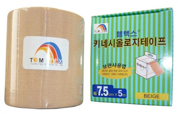 productos_75cmancho_beige